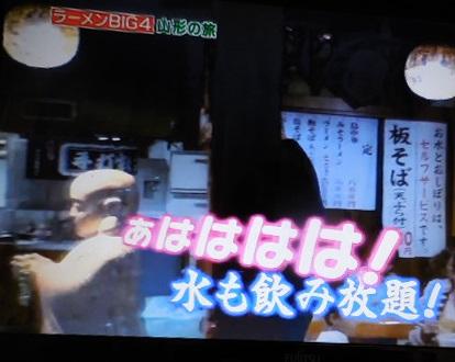 waragami-y108.jpg