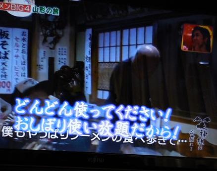 waragami-y109.jpg
