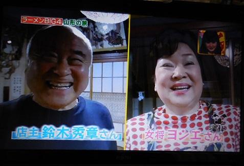 waragami-y111.jpg