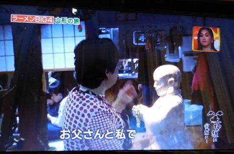 waragami-y112.jpg