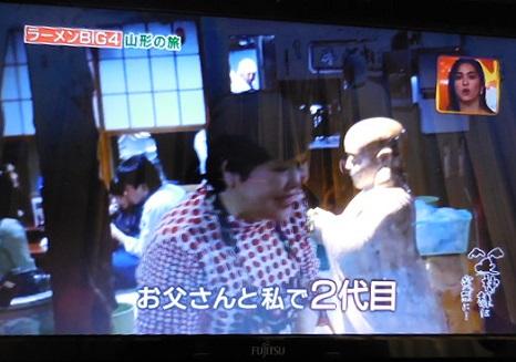 waragami-y113.jpg