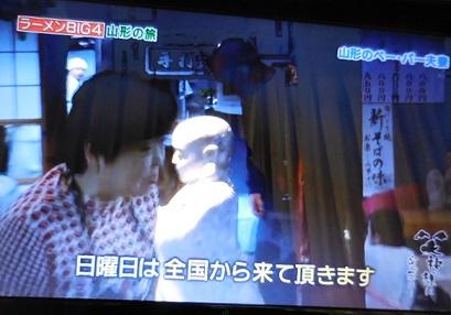 waragami-y115.jpg