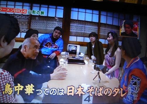 waragami-y116.jpg