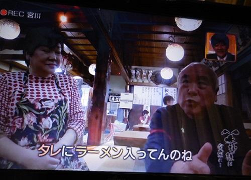 waragami-y117.jpg