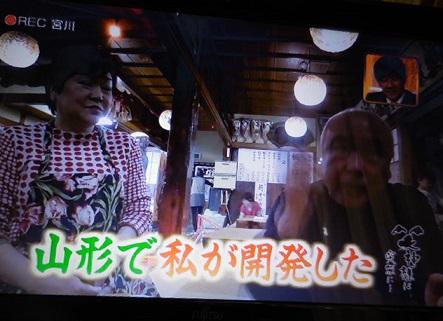 waragami-y118.jpg