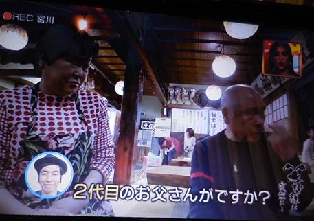 waragami-y119.jpg