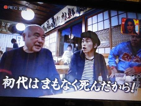 waragami-y120.jpg