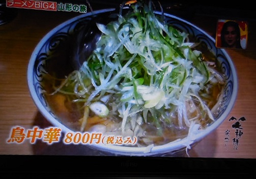 waragami-y123.jpg
