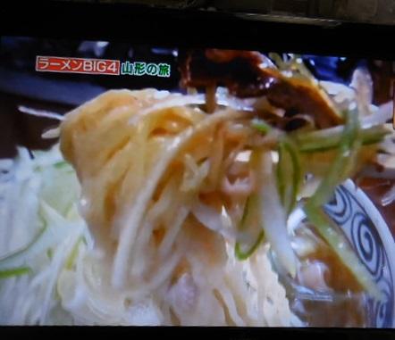 waragami-y124.jpg