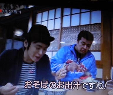 waragami-y125.jpg