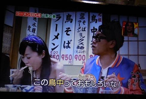 waragami-y126.jpg