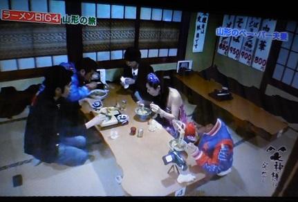 waragami-y129.jpg
