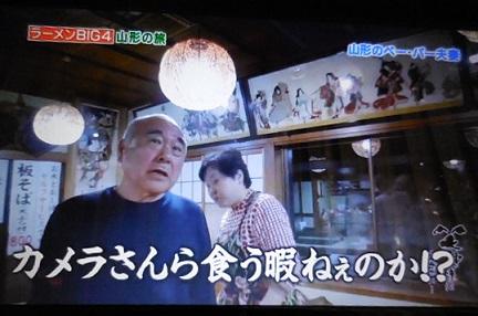waragami-y130.jpg