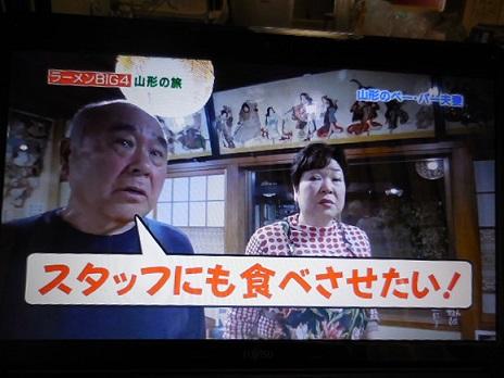 waragami-y135.jpg