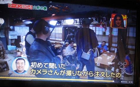 waragami-y139.jpg