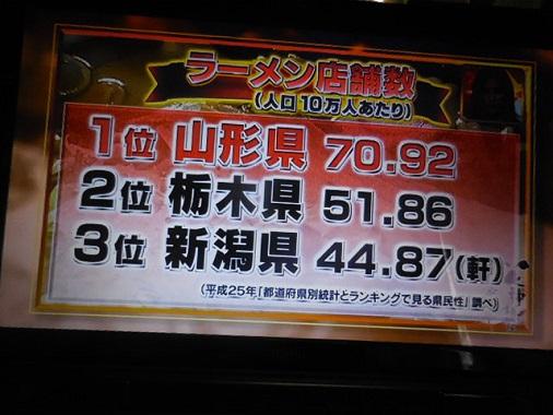 waragami-y14.jpg