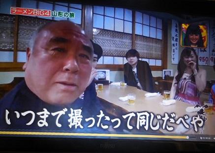 waragami-y141.jpg