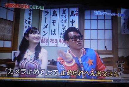 waragami-y143.jpg