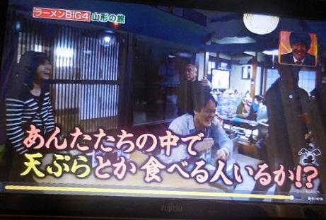 waragami-y144.jpg