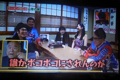 waragami-y147.jpg