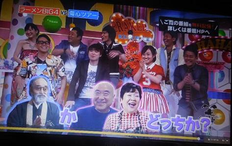 waragami-y149.jpg