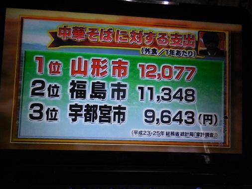 waragami-y15.jpg