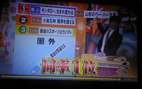 waragami-y150.jpg