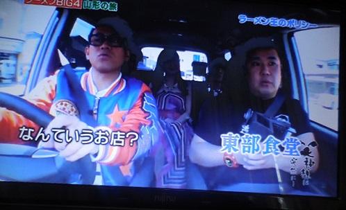 waragami-y18.jpg