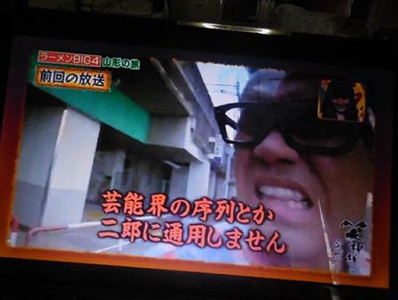 waragami-y21.jpg