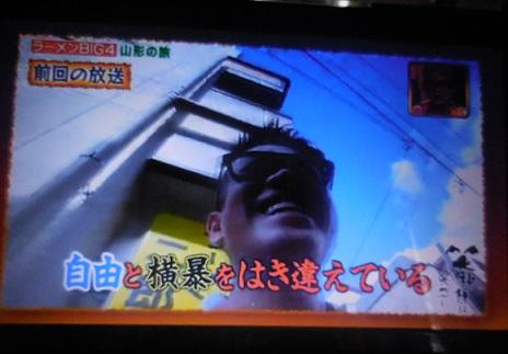 waragami-y22.jpg