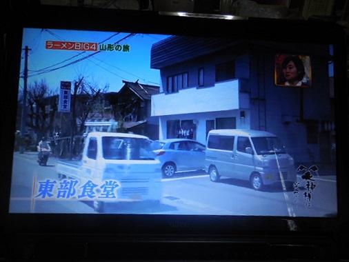 waragami-y23.jpg