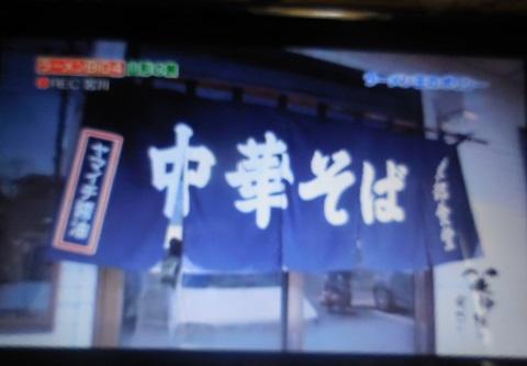 waragami-y24.jpg