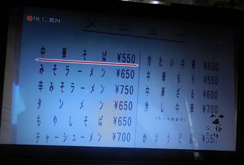 waragami-y26.jpg