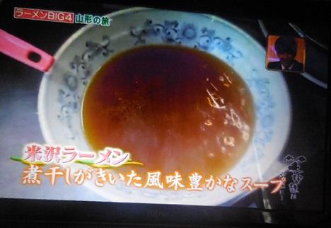 waragami-y28.jpg