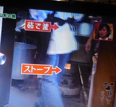 waragami-y30.jpg