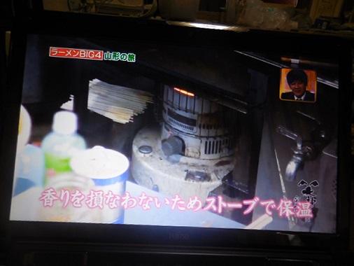 waragami-y31.jpg