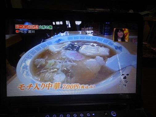 waragami-y33.jpg