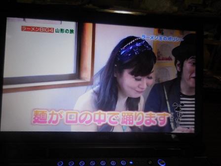 waragami-y36.jpg