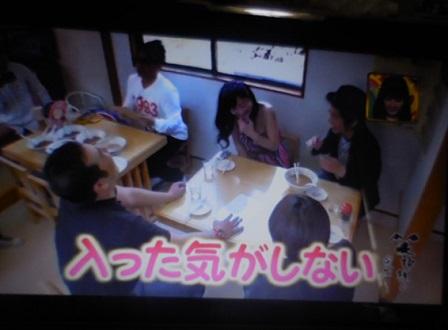 waragami-y42.jpg