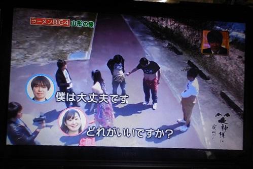 waragami-y43.jpg