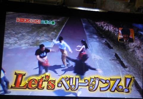 waragami-y44.jpg