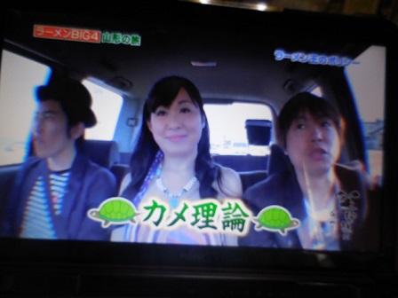waragami-y46.jpg