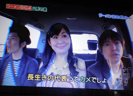 waragami-y47.jpg