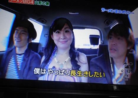 waragami-y49.jpg