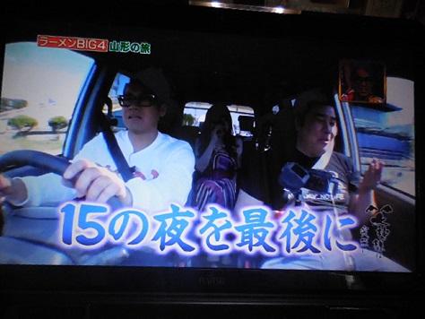 waragami-y51.jpg