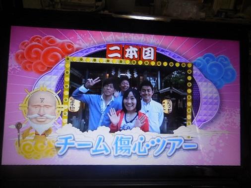 waragami-y57.jpg