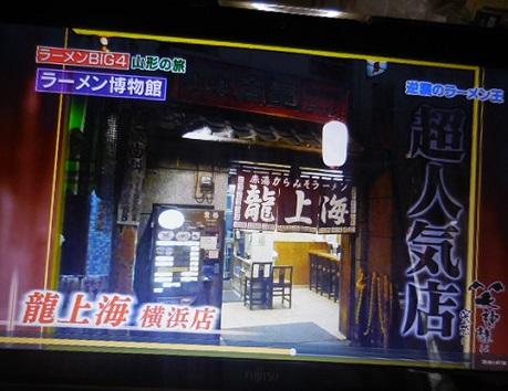 waragami-y61.jpg