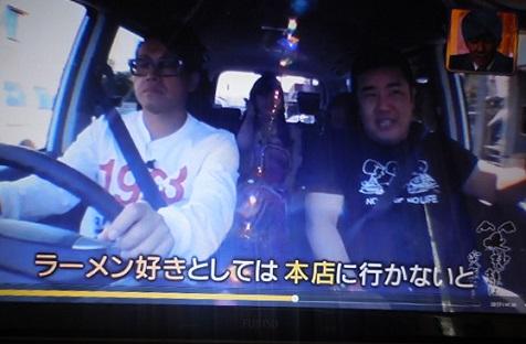 waragami-y63.jpg