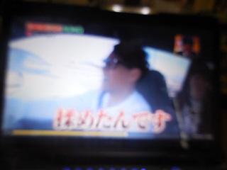 waragami-y68.jpg
