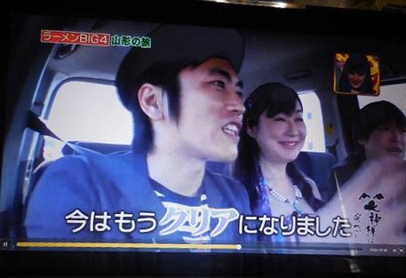 waragami-y70.jpg